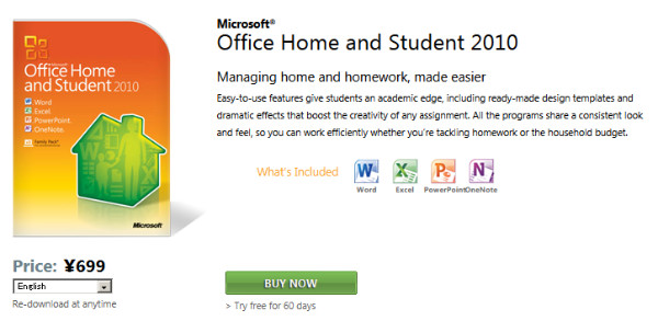 Shop for microsoft office student at Best Buy. Find low everyday prices and buy online for delivery or in-store pick-up.
