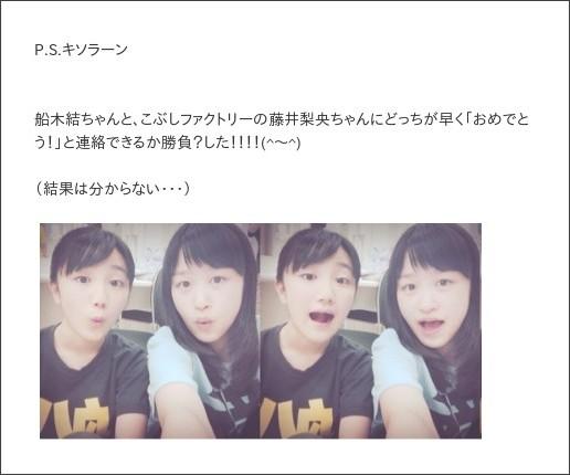 http://ameblo.jp/tsubaki-factory/entry-12068706153.html