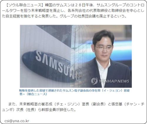http://japanese.yonhapnews.co.kr/economy/2017/02/28/0500000000AJP20170228004200882.HTML