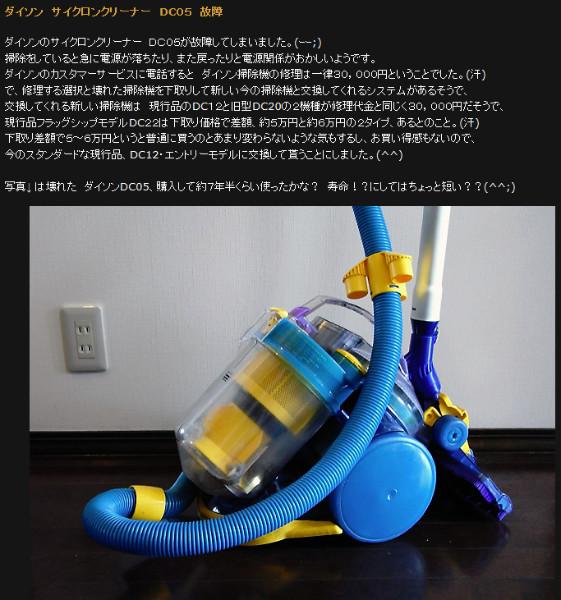 http://miyack.exblog.jp/9563705/