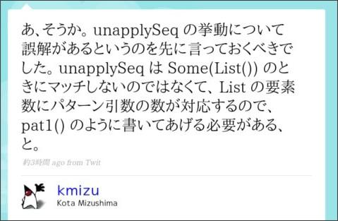 http://twitter.com/kmizu/status/1610850087