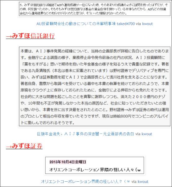 http://tokumei10.blogspot.com/2013/10/aijmaru.html