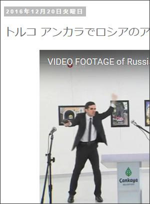 http://tokumei10.blogspot.com/2016/12/blog-post_865.html