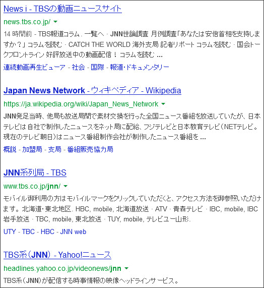 http://www.google.co.jp/#safe=off&site=&source=hp&q=JNN&oq=JNN&gs_l=hp.3..0i4i10j0l5j0i4i10j0l3.1910.2418.0.3424.3.3.0.0.0.0.146.427.0j3.3.0....0...1c..22.hp..0.3.427.fPke3QOlK1k&bav=on.2,or.&bvm=bv.49784469,d.cGE&fp=47b1701d5e2a1343&biw=1027&bih=876