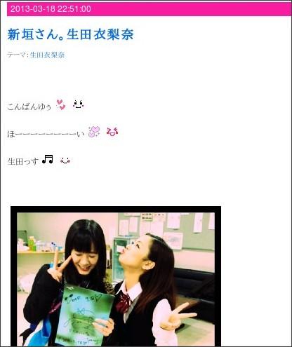 http://ameblo.jp/morningmusume-9ki/entry-11493303807.html