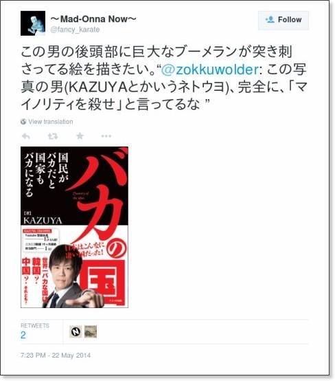 https://twitter.com/fancy_karate/status/469664829225975810
