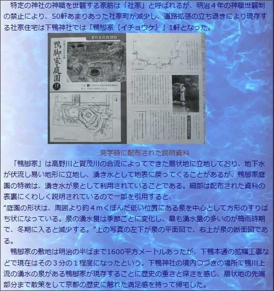 http://blog.goo.ne.jp/kankanbow/m/200906/?st=1