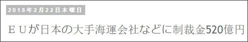 http://tokumei10.blogspot.com/2018/02/520.html