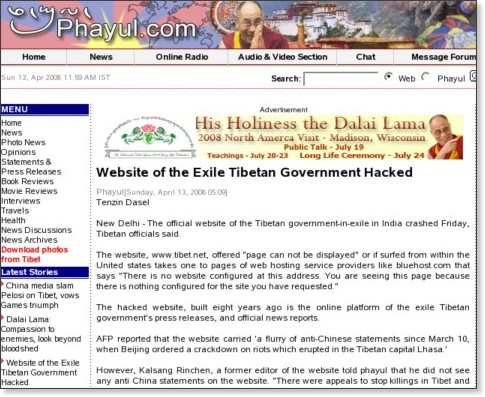 http://www.phayul.com/news/article.aspx?id=20608&article=Website+of+the+Exile+Tibetan+Government+Hacked