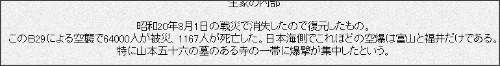 http://hirasyain4.web.infoseek.co.jp/sen29.html
