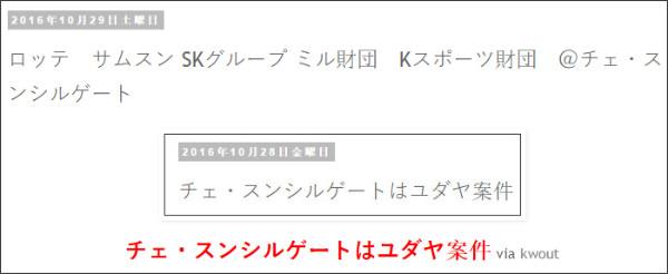 http://tokumei10.blogspot.com/2016/10/sk-k.html