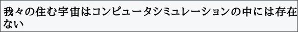 http://www.zaikei.co.jp/article/20121106/117186.html