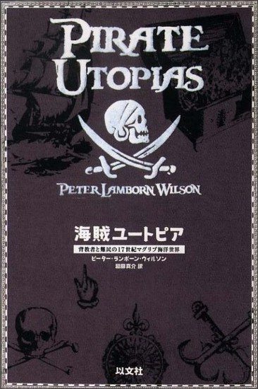 http://aishoren.exblog.jp/21776192/