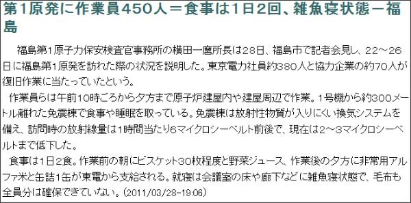 http://www.jiji.com/jc/c?g=soc_30&k=2011032800838