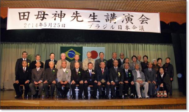 http://www.nikkeyshimbun.jp/wp-content/uploads/2014/06/0fdabc9a159f3ec239a670f04a1754b3.jpg