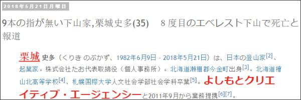 http://tokumei10.blogspot.com/2018/05/935.html