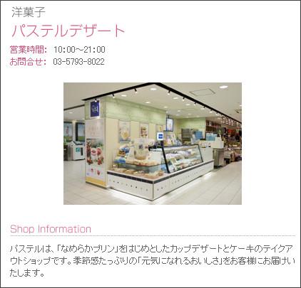 http://www.wing-net.ne.jp/takanawa/shop/sh_eb1_10.html