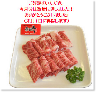 http://town.takasu.hokkaido.jp/intro/nouzei.html