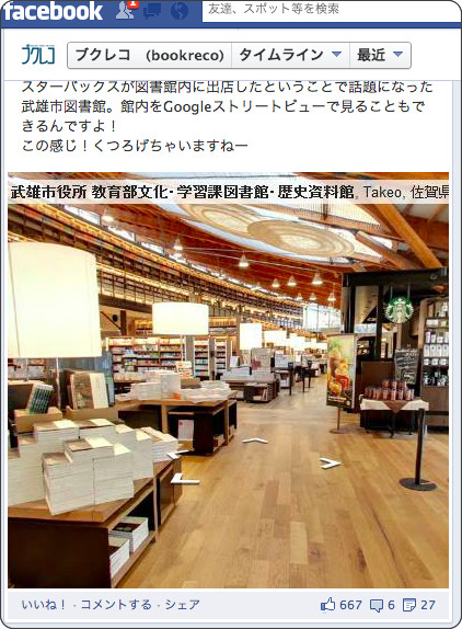https://www.facebook.com/bookreco.jp