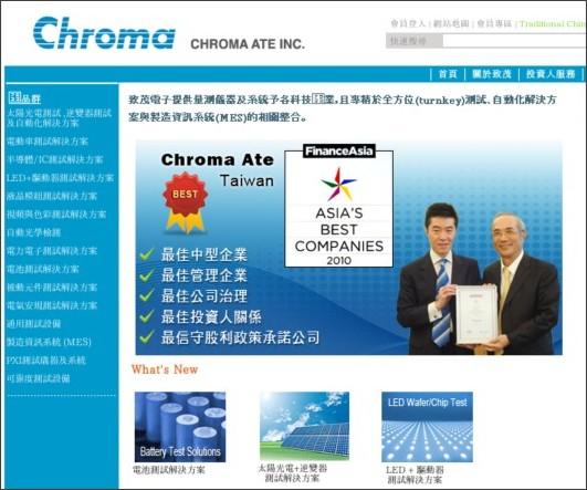 http://www.chroma.com.tw/