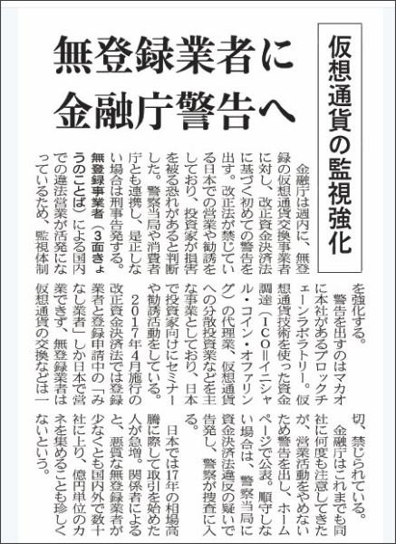 http://www.ikedahayato.com/20180211/74413620.html