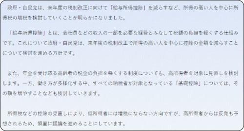 http://news.tbs.co.jp/newseye/tbs_newseye3206061.html