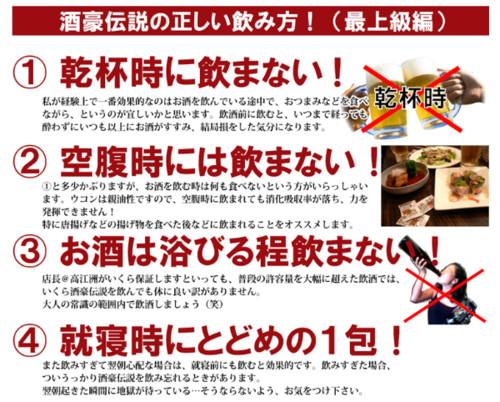 http://item.rakuten.co.jp/gajumaru/syugo01/