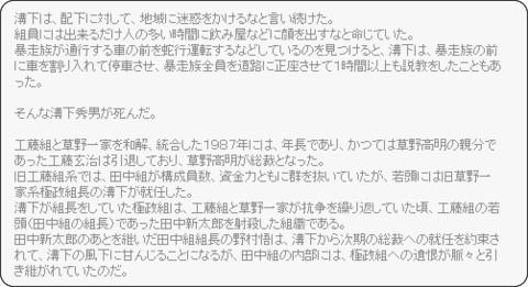 http://senbero8chan.seesaa.net/article/247470797.html