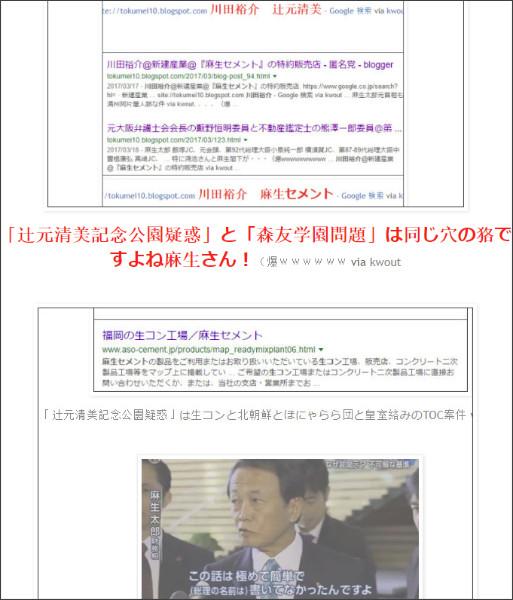 http://tokumei10.blogspot.com/2018/03/blog-post_44.html