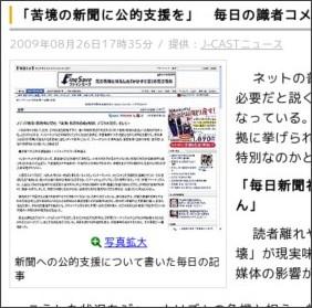 http://news.livedoor.com/article/detail/4316957/