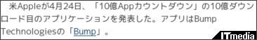 http://plusd.itmedia.co.jp/mobile/articles/0904/24/news114.html