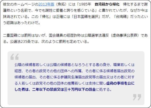 http://agora-web.jp/archives/2021265.html