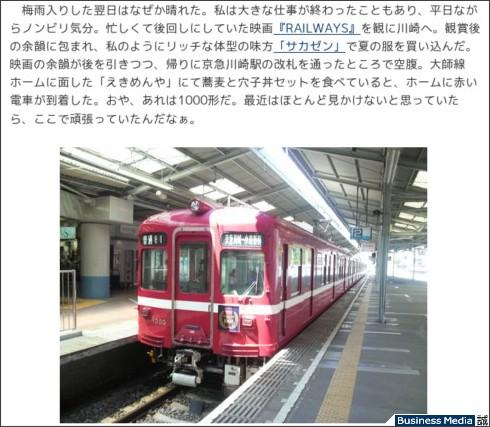 http://bizmakoto.jp/makoto/articles/1006/25/news082.html