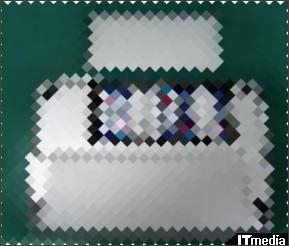 http://www.itmedia.co.jp/news/articles/0905/13/news007.html