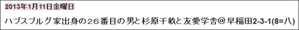 http://tokumei10.blogspot.com/2013/01/2-3-18.html