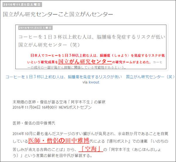 http://tokumei10.blogspot.com/2016/11/blog-post_40.html