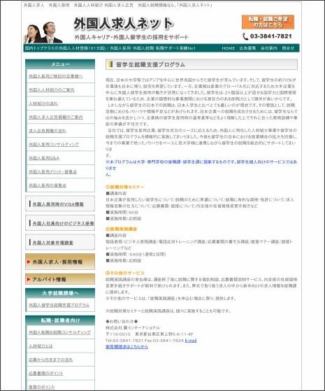http://www.tsubasainc.net/navi-pack.html