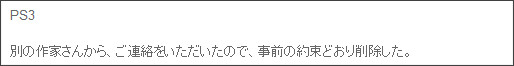 http://tyk97.blogspot.jp/2012/10/gorden-diamond-dragon.html