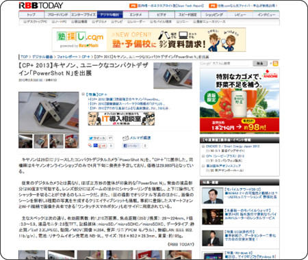 http://www.rbbtoday.com/article/2013/02/03/102342.html