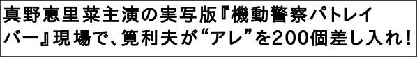 http://www.cyzo.com/2013/09/post_14430.html