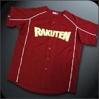 http://item.rakuten.co.jp/rakuteneagles/a0100134/