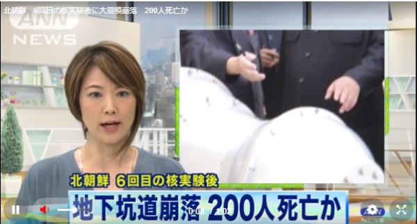 https://headlines.yahoo.co.jp/videonews/ann?a=20171031-00000022-ann-int