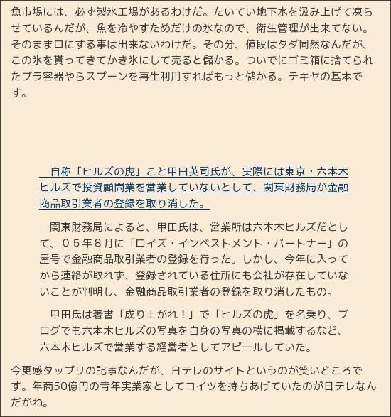 http://shadow-city.blogzine.jp/net/2008/08/post_18d8.html