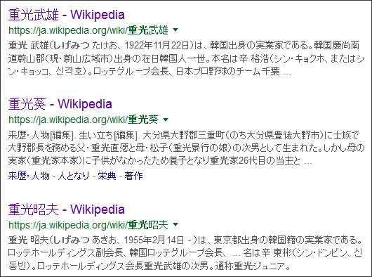 https://www.google.co.jp/#q=%E9%87%8D%E5%85%89