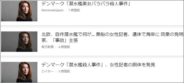 https://news.google.com/news/story/dR6dDOkWBwD6BoMOj38VYFy5QCimM?ned=jp&hl=ja