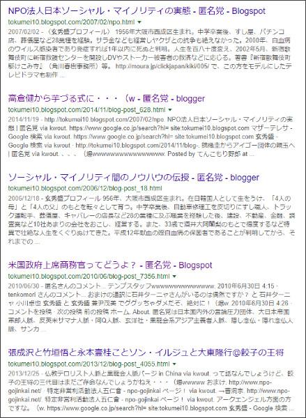 https://www.google.co.jp/search?biw=1085&bih=848&ei=LSFuWuq9HI7ojwO2tbkg&q=site%3A%2F%2Ftokumei10.blogspot.com+%E7%8E%84%E7%A7%80%E7%9B%9B&oq=site%3A%2F%2Ftokumei10.blogspot.com+%E7%8E%84%E7%A7%80%E7%9B%9B&gs_l=psy-ab.3...0.0.1.150.0.0.0.0.0.0.0.0..0.0....0...1c..64.psy-ab..0.0.0....0.pzS9R2Fkq8w