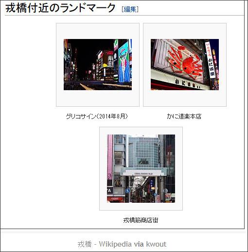 http://tokumei10.blogspot.com/2015/08/blog-post_97.html