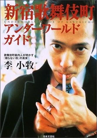 http://hosyusokuhou.jp/archives/43791763.html