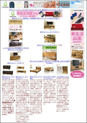 http://clubks.com/goods/senshukai.htm