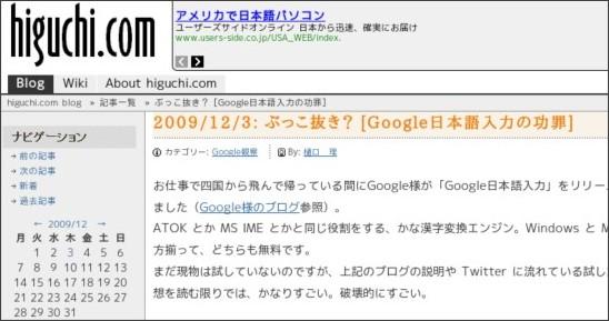 http://www.higuchi.com/item/534